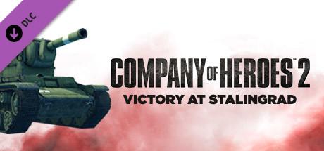 Купить Company of Heroes 2 - Victory at Stalingrad Mission Pack (DLC)