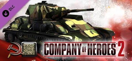 COH 2 - Soviet Skin: (L) Four Color Belorussian Front