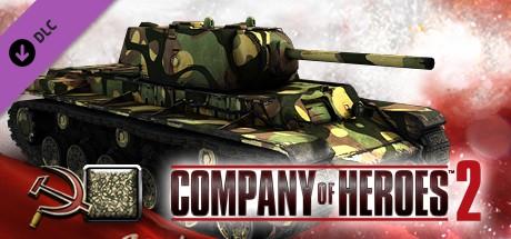 COH 2 - Soviet Skin: (H) Four Color Belorussian Front
