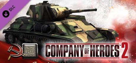 Купить COH 2 - Soviet Skin: (L) Three Color Northwestern Front (DLC)