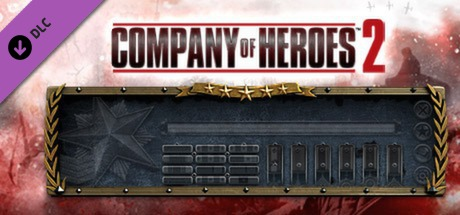 COH 2 - Faceplate: Studded