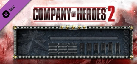 COH 2 - Faceplate: Chainlink