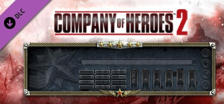 Купить COH 2 - Faceplate: Engraved (DLC)