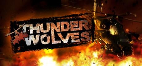 Thunder Wolves header image
