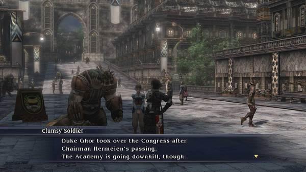 скриншот The Last Remnant 0
