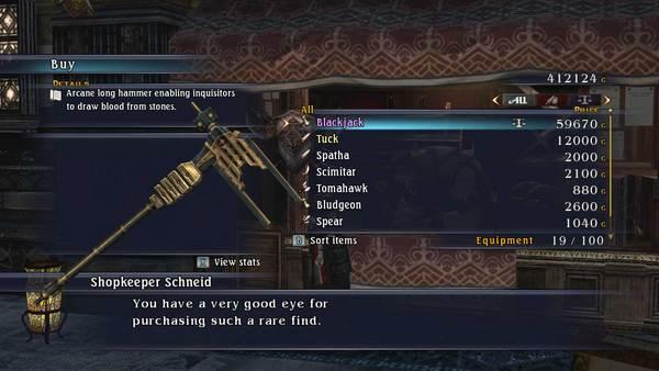 скриншот The Last Remnant 4
