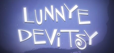 Купить Lunnye Devitsy
