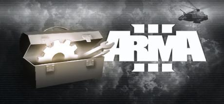 Arma 3 Tools
