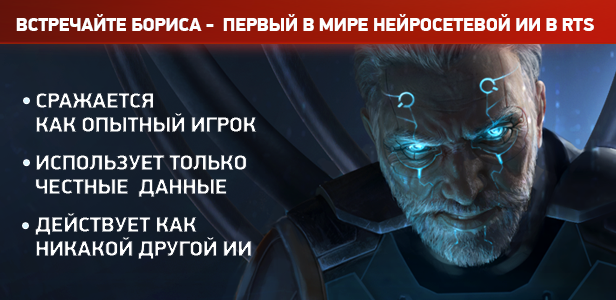 https://steamcdn-a.akamaihd.net/steam/apps/235380/extras/RU_01_Boris.png?t=1518200830