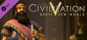 Sid Meier's Civilization V: Brave New World cover art