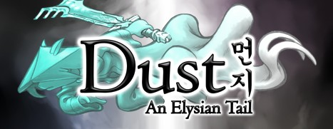 Dust: An Elysian Tail - 尘埃:幸福的轨迹