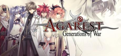 Купить Agarest - Upgrade Pack 2 DLC