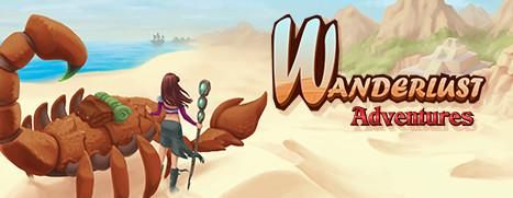 Wanderlust Adventures - 流浪大冒险