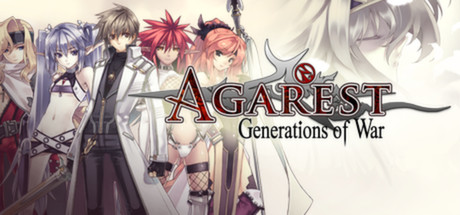 Agarest - Additional-PP 1 DLC