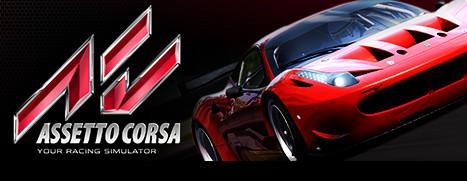 Assetto Corsa - 神力科莎