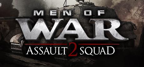 Men of War: Assault Squad 2 (В тылу врага)