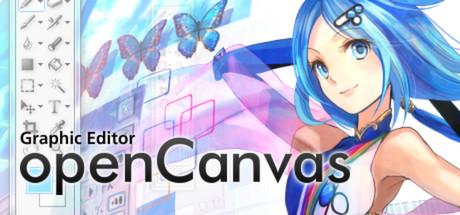 openCanvas 5.5