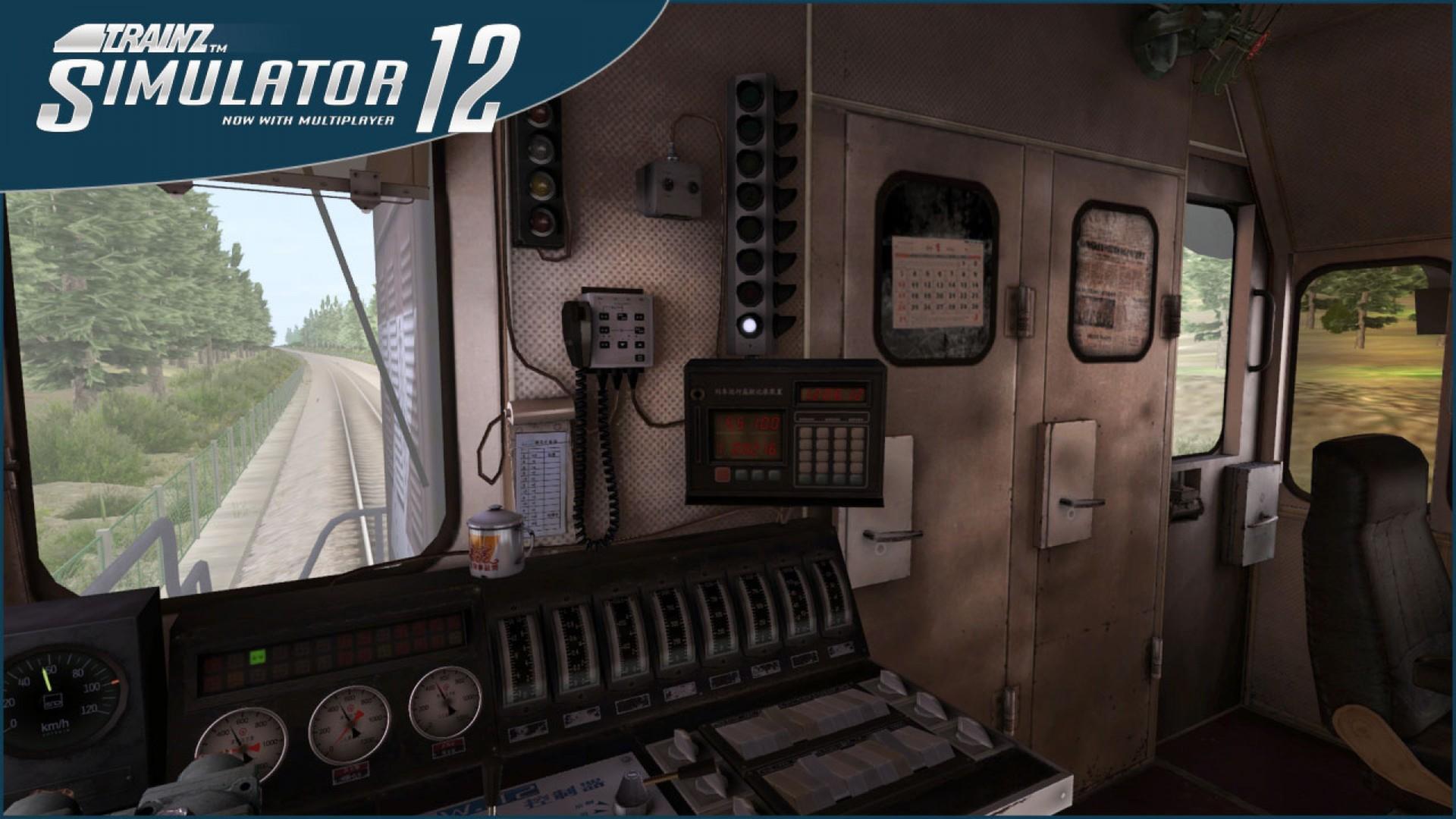 Trainz™ Simulator 12