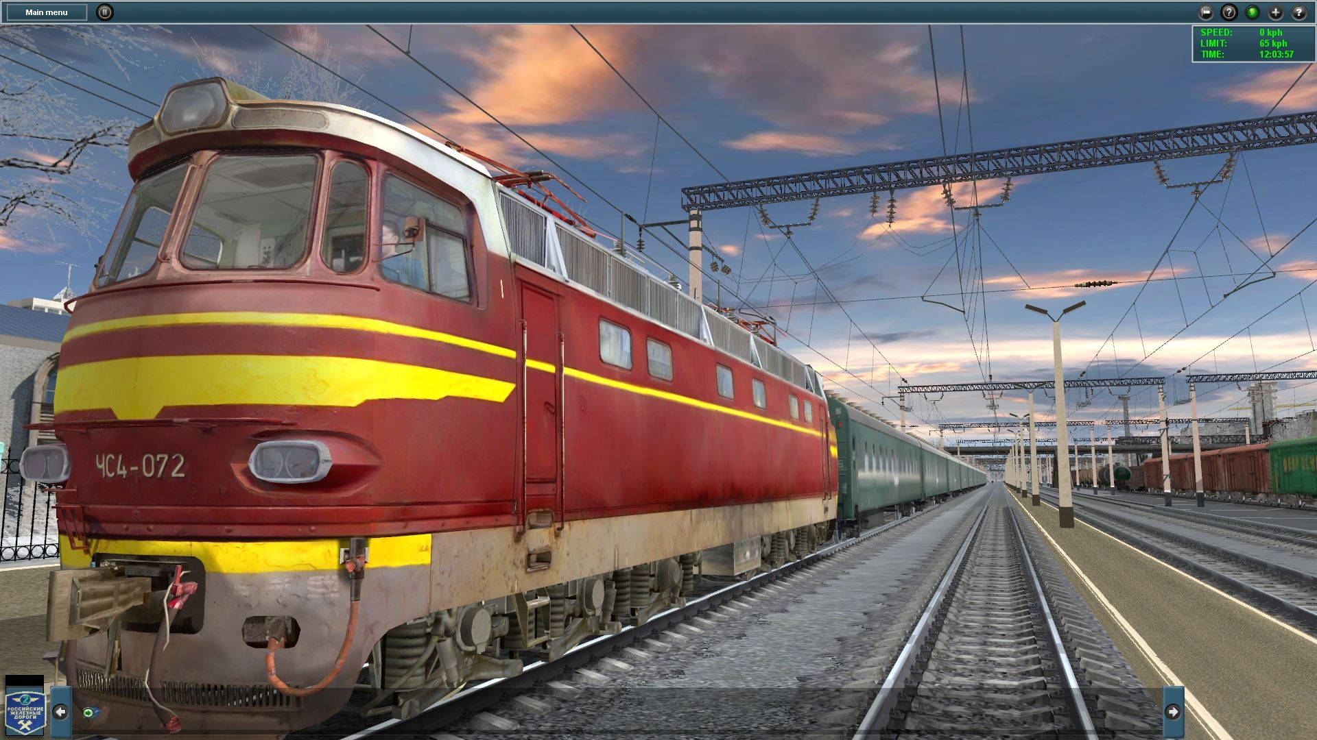 trainz simulator 2012 free download