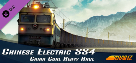 Trainz Simulator DLC: SS4 China Coal Heavy Haul Pack
