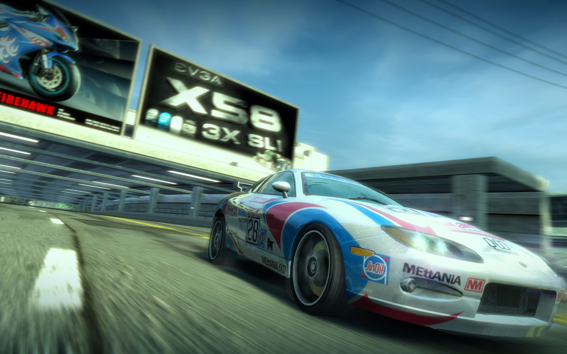 Burnout Paradise: The Ultimate Box · AppID: 24740