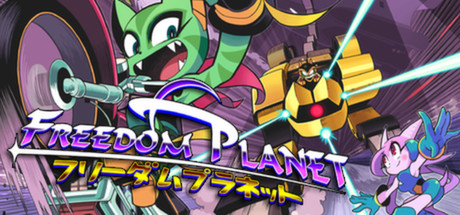 Freedom Planet cover art