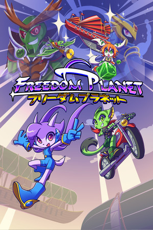 Freedom Planet poster image on Steam Backlog