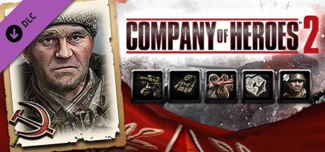 COH 2 - Soviet Commander: Counterattack Tactics