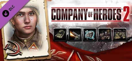 CoH 2 - Soviet Commander: Soviet Industry Tactics