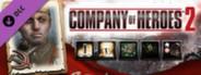 Company of Heroes 2 - Soviet Commander: Urban Defense Tactics