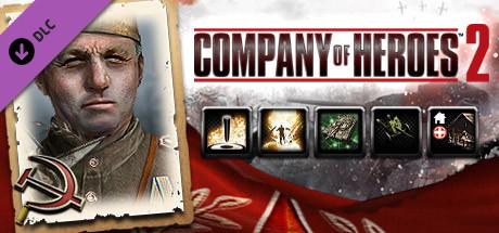 COH 2 - Soviet Commander: Urban Defense Tactics