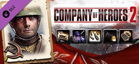 Company of Heroes 2 - Soviet Commander: Tank Hunter Tactics