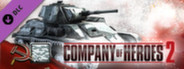 Company of Heroes 2 - Soviet Skin: (L) Two Tone Don Front