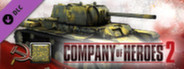 Company of Heroes 2 - Soviet Skin: (H) Two Tone Spring Front