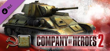 CoH 2 - Soviet Skin: (L) Makeshift Sand Southern Front
