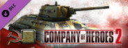 Company of Heroes 2 - Soviet Skin: (M) Makeshift Sand Southern Front