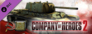 Company of Heroes 2 - Soviet Skin: (H) Makeshift Sand Southern Front