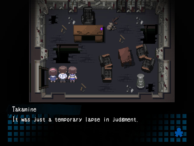 Corpse Party screenshot 1