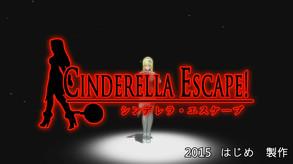 Cinderella Escape! Theme Song