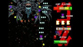 Uriel's Chasm 2: את video