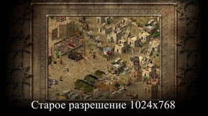 Stronghold Crusader HD video