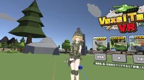 Voxel Tank VR