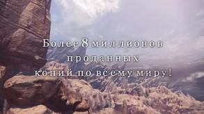 MONSTER HUNTER: WORLD video