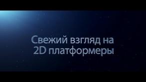 Clone Adventures video
