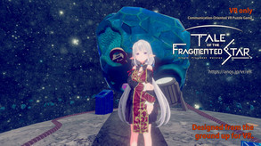 Tale of the Fragmented Star: Single Fragment Version / 星の欠片の物語、ひとかけら版