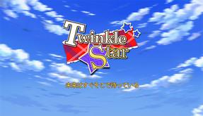 Twinkle Star - 未来はすぐそこで待っている video