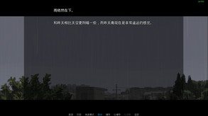 Rain's love memory-雨的恋记 video