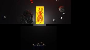 灵幻先生 : 致敬一代僵尸道长!The Exorcist video
