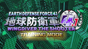 EARTH DEFENSE FORCE 4.1 WINGDIVER THE SHOOTER - TRAINING MODE (DLC) video