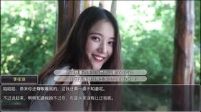恋爱总动员/Love Date video